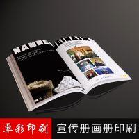 宣传画册专业定做印刷 产品说明书黑白彩色印刷 企业宣传画册定做