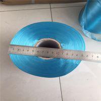 供应相城蓝色28#机用结束带 苏州纸箱专用捆扎绳包装绳 可定制彩色包装绳