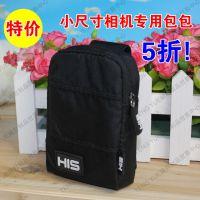 小号尺寸数码卡片相机专用包 专业高品质 0127 定订做