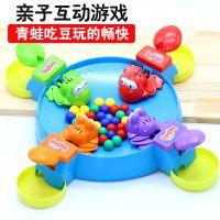 青蛙吃豆子抖音同款亲子多人互动桌面4人游戏大号幼儿园益智玩具
