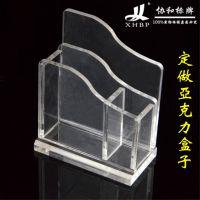 亚克力收纳整理盒,桌面商品展示盒办公文具盒储物盒有机玻璃箱子
