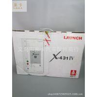 元征汽车故障诊断仪 X-431IV稳定耐用 中文版