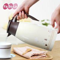 FaSoLa保温壶 家用不锈钢大容量 热水瓶户外水壶暖壶保温瓶
