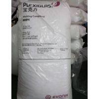 长期提供原料 PMMA德国德固赛Plexiglas V052i