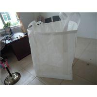 四川宜宾吨袋加工宜宾吨袋不二价宜宾安全实用吨袋