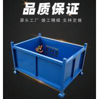 百利恒WX-1 金属周转箱堆垛铁箱废料箱重型铁削箱铁屑箱物料箱大铁框