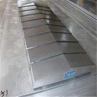 焦作数控机床导轨钢板防护罩