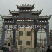 三门天然青石牌楼制作 村口景区石雕牌楼 专业厂家