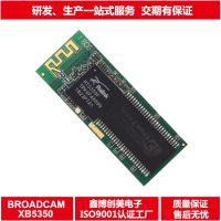 鑫博创美厂家直供WIFI内窥镜模块USB转图像2.4g无线收发模块RT5350C方案