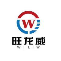 湖北旺龙专用汽车有限公司