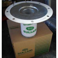 北京寿力油气分离器芯02250100-755 寿力空压机维修保养配件
