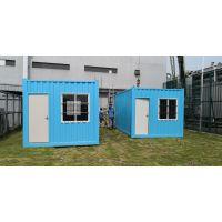 四川快拼集装箱活动房简易移动临时房生产厂家