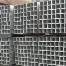 方形管厂家 通泽 q345d方形管厂家 方形管
