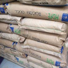 LLDPE 台湾塑胶 3470 一般用于家用盆具 食物包裝盒 各式用途软盖