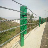 缆索护栏的安全性能 河北缆瑞公路缆索护栏组成配件
