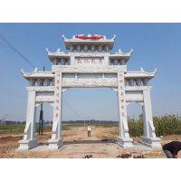 石大门价格大揭秘,农村牌坊加工厂定做各种样式石头大门。