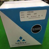 永久抗静电PEEK 英国威格斯 450FC30耐磨 碳纤增强聚醚醚酮原料