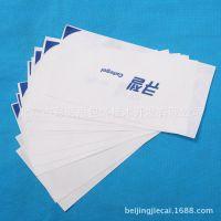 北京杰彩公司直销医用透析纸灭菌包装袋     医疗器械包装