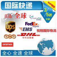 武汉长沙南昌寄东西到不莱梅DHLUPS联邦快递那个便宜时效几天