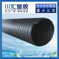 HDPE钢带螺旋波纹管、钢带管