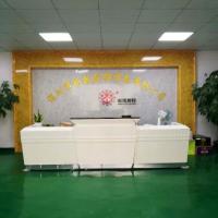 深圳市昕凯数控设备有限公司