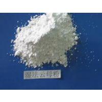 厂家供应云母粉 云母片 白色云母 湿法云母粉