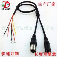 五芯线 监控五芯尾线 厂家供用灰/黑/白/摄像机尾线 5芯防水线