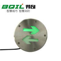 集中控制型 地埋指示灯 智能疏散应急照明标志灯 BQ-BLJC-1LRE I