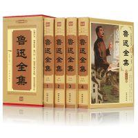 《鲁迅全集》正版全套精装4册 鲁迅小说 鲁迅散文 故乡 鲁迅诗歌