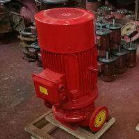 管道离心泵/加压泵XBD7.4/15-L消防泵,室内外消火栓泵XBD7.6/15-L喷淋泵