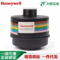 霍尼韦尔 BC1788150塑料滤罐 A2B2E2K2 250 型有机无机综合滤毒罐