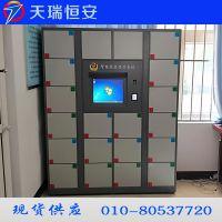 TRH-ZW-20D智能卷宗柜系统,智能物证柜系统|天瑞恒安