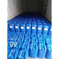 伊恩艺康 蒸发浓缩硫酸钙专用除垢剂ExlenECC0513