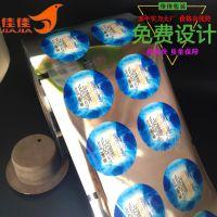 PP高温蒸煮铝箔易撕封口膜 酸奶封口易撕膜 酸牛奶封口易撕