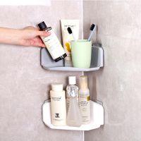 2186转角沥水置物架卫生间收纳架浴室厨房免打孔强力壁挂洗漱架子
