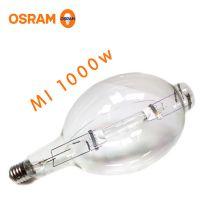 原厂欧司朗MI 1000W大肚子金卤泡OSRAM