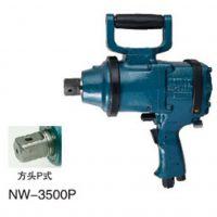 日本NPK工业级气动工具:气动单锤式打击扳手 NW-3500P