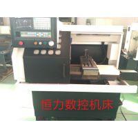 河间恒力数控长期供应 小型仪表机床CK0640系列