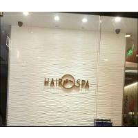 别墅酒店大厅墙面装饰形象墙隔音墙波浪板立体波纹板厂家专业定制