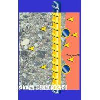 供应西卡Sika Ferrogard 903复合氨基醇阻锈剂