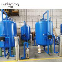 直销济南商河县碳钢多介质机械过滤器 自动反冲洗石英砂过滤罐