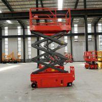 全自动升降平台剪叉移动式自行高空作业车型电动升降台