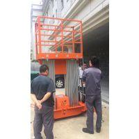 10米双桅铝合金升降机可用于高空打扫投料等 惠阳轻型移动式升降台