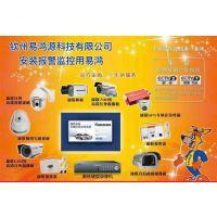 南宁市智能化物业管理文件 新闻智能化物业管理文件怎么卖