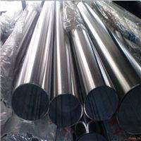 直销304非标不锈钢毛细管φ2.8*1.5 2.6*1.6 3.03*1.18mm