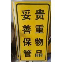 兰州交通指示牌交通标志牌镀锌杆反光指示牌定制加工