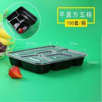 一次性塑料快餐盒生产厂家