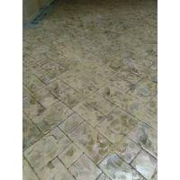 滁州广场JS-2007彩色压花混凝土路面材料批发