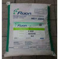 高流动性pfa日本旭硝子P-62xp 耐化学耐磨铁氟龙塑料