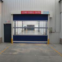 北京旭日环照厂家安装PVC透明地磁快速门及售后服务